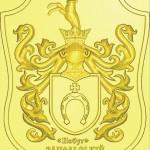 герб Побуг Запольский