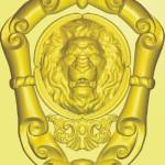 лев 5