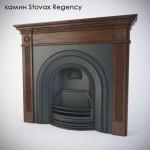 камин Stovax Regency 1