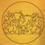 баран и козёл